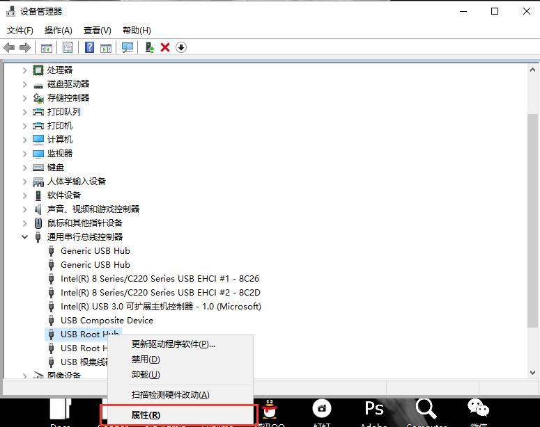 Windows10系统插上USB接口没有反应-王耍耍
