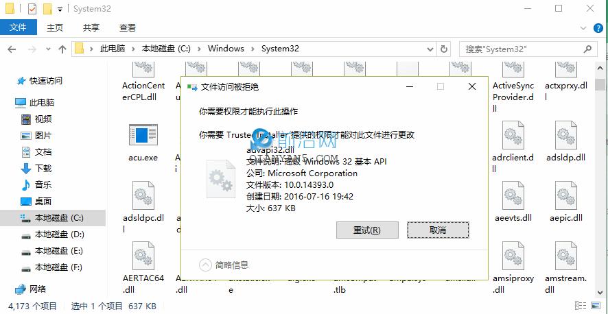 System32目录有什么用?为什么不能删除System32 3