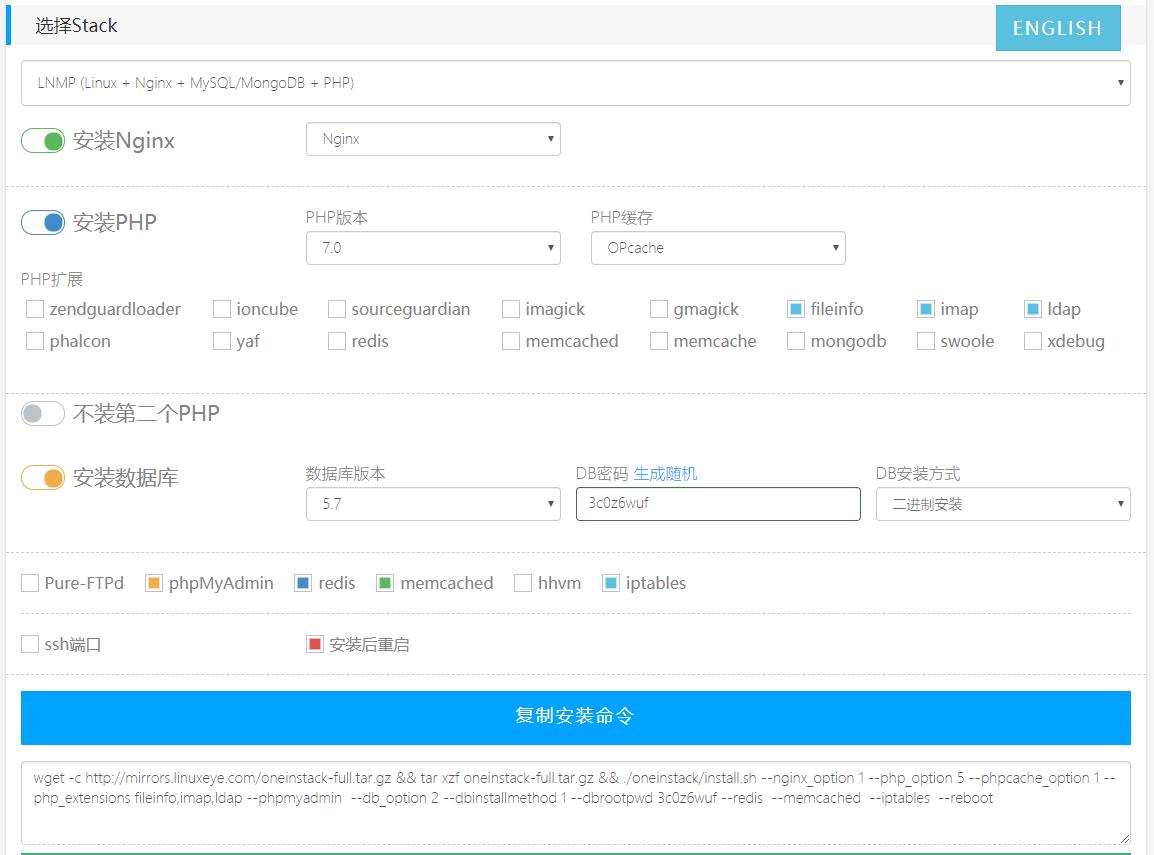 Centos7+Nginx下部署IT资产管理系统Snipe-IT-王耍耍