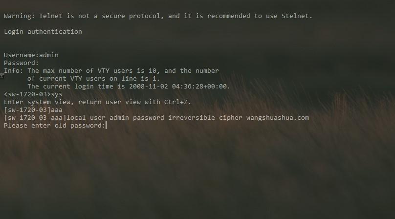 华为交换机修改账户密码 华为交换机怎么修改密码 1